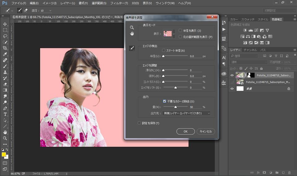 制作会社 神戸で働きたい会社 サイドスリー 詐欺写真の作り方
