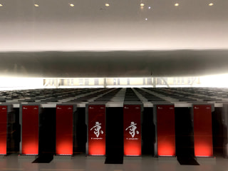 やっぱりスーパーすごかった!スーパーコンピュータ『京』を見学してきました!