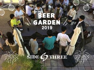 歓迎モード全開!サイドスリービアガーデンの会in大丸神戸店