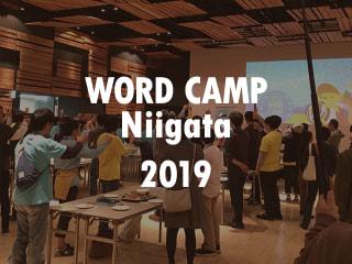 WordCamp Niigata2019にいってきました!