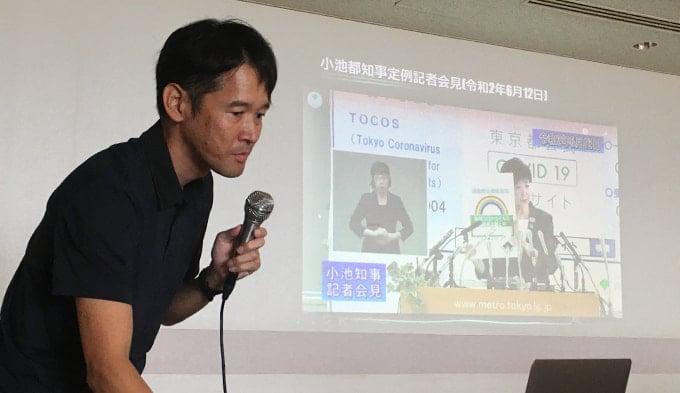 東京都「感染防止徹底宣言ステッカー」作成フォームを開発した時のお話をする和田社長