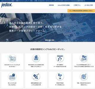 Jedox-ジェドックス-(株式会社KSKアナリティクス)様